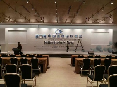 北京会场设备租赁