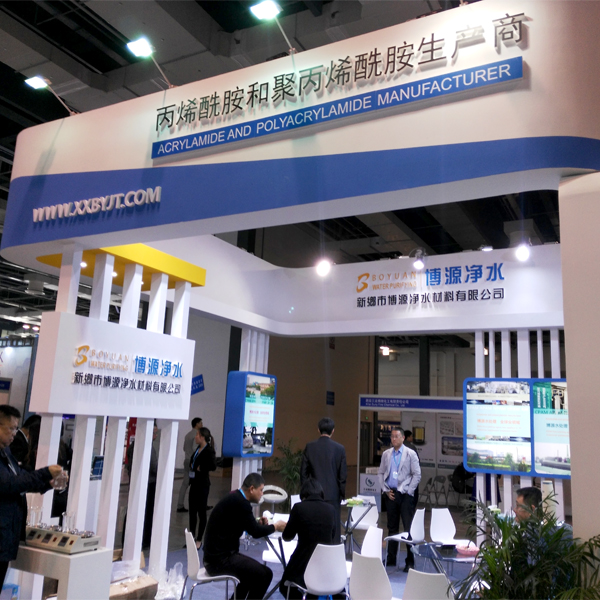聚丙烯酰胺第12屆中國國際水處理展覽會