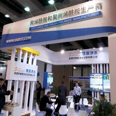 水處理藥劑聚丙烯酰胺第12屆中國國際水處理化學品展覽會