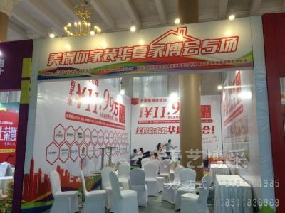 北京绗架搭建公司