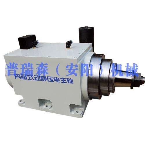 H-MSM06D30内藏式动静压电主轴