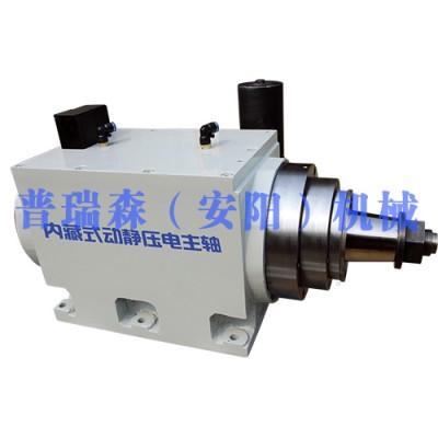H-MSM06D30內藏式動靜壓電主軸