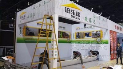 北京展位搭建设计