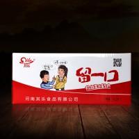 太阳城娱乐网mp3