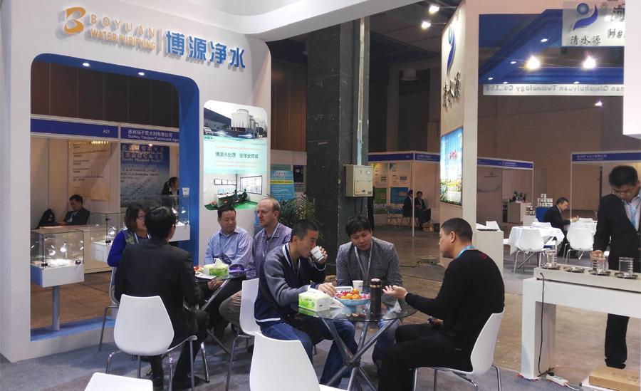 中国国际水处理化学品展会