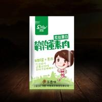 澳门太阳城logo