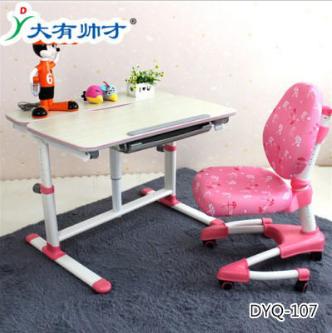 小学生学习桌