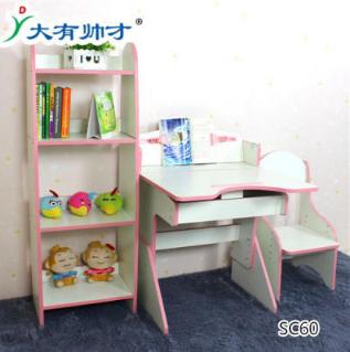 儿童小书桌
