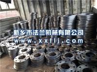 天津不锈钢千亿国际网页版