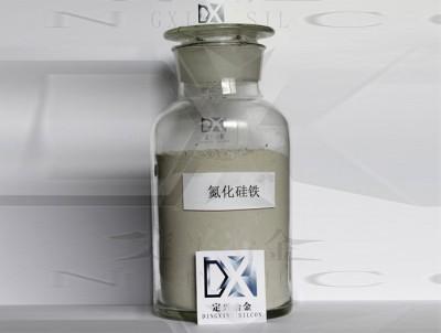 Ferrosilicon nitride