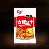 申博太阳城假网