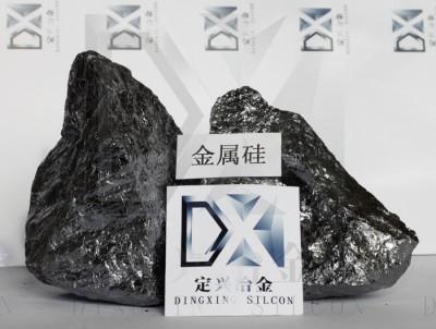 Metal silicon