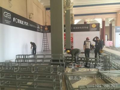 北京展会绗架搭建