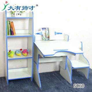 幼儿园学习桌