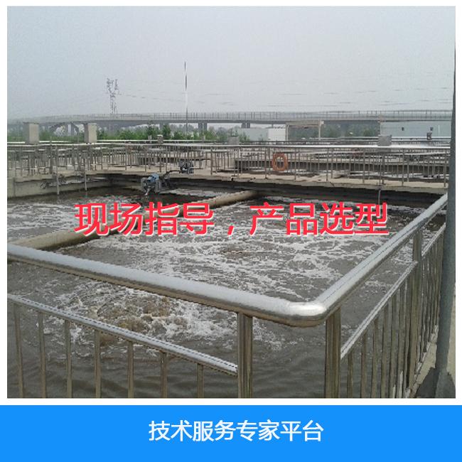 博源新材聚丙烯酰胺生产厂家技术服务专家平台