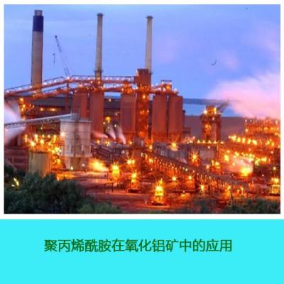 聚丙烯酰胺在洗煤選礦中的應用