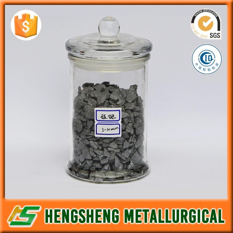 Ferro Silicon Strontium Inoculant