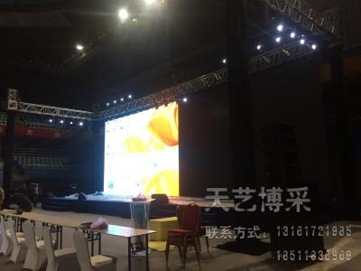 北京舞台搭建