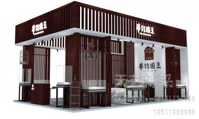北京商业展览布置