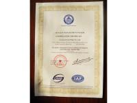質量管理體系認證證書 (2)