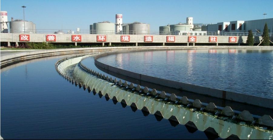 水务公司聚丙烯酰胺用法