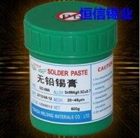 高温无铅锡膏 - Sn96.5Ag3Cu0.5