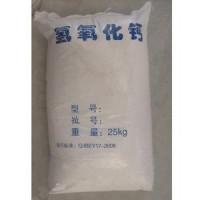 氢氧化钙 食品级