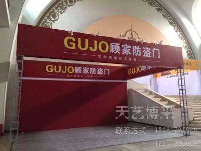 北京展柜桁架搭建
