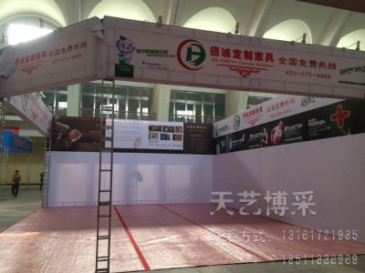 北京桁架搭建