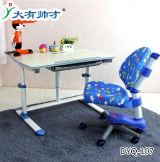 学生学习桌