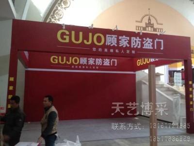 北京背景板制作