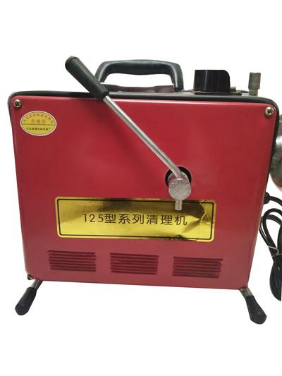 电动管道清理机