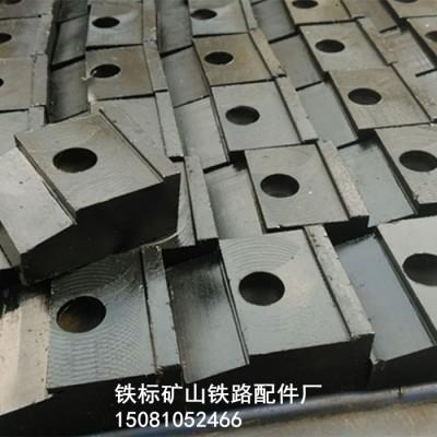 焊接型轨道压板