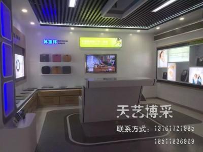 香山电子秤展厅展示