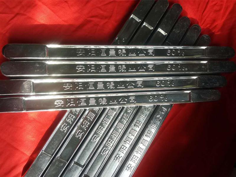 恒信锡业焊锡条