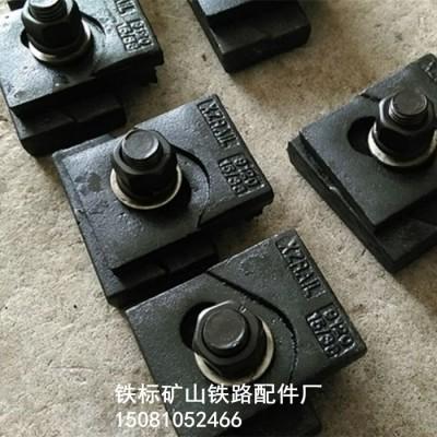 压轨器生产厂家