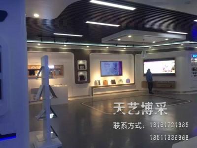 香山电子秤展览展示