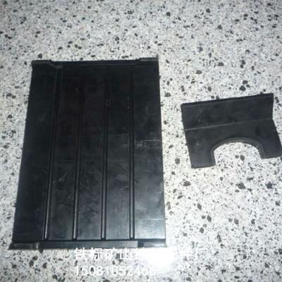 橡胶垫板规格
