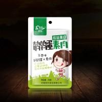 太阳城娱乐城网官方