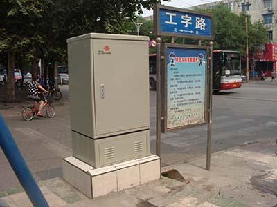 河南联通焦作分公司