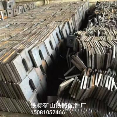 绝缘轨道压板生产厂家