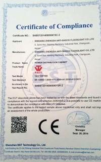 歐盟CE認證 出口歐盟通行證