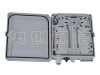 光缆分纤箱-塑料材质-12芯-225×195×65