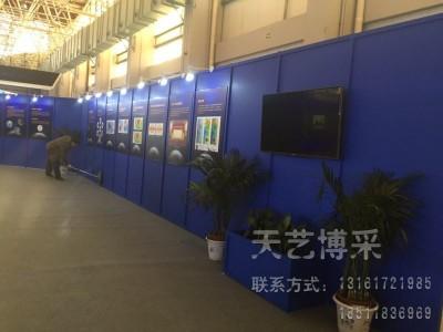 北京会议活动