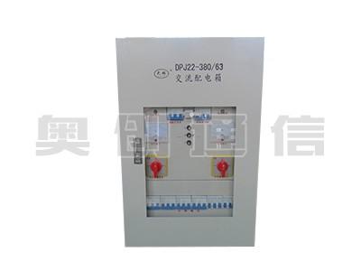 三相交流配电箱-700×450×145