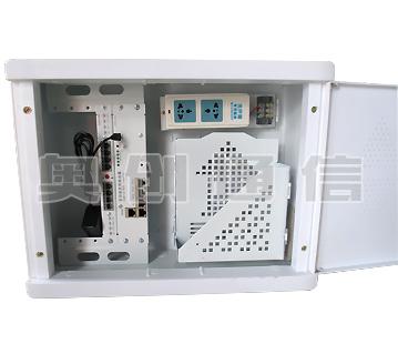 光纤入户信息箱2