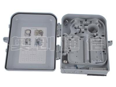 光缆分纤箱-塑料材质-24芯-270×330×100