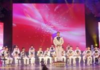 哆唻咪萨克斯大重奏在北京大写百年讲堂演出并由中央电视台现场录制