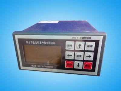 定量控制器