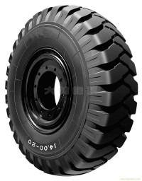 14.00-20 Herringbone Pattern Solid Tyres